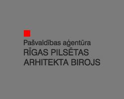Notiks diskusija par Rīgas arhitekta biroja nākotni