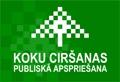 Paziņojums par publisko apspriešanu koku ciršanai Rīgā, Augusta Deglava ielā b/n un Lielvārdes ielā 140 (71. grupa, 2753., 2752., 217. grunts)