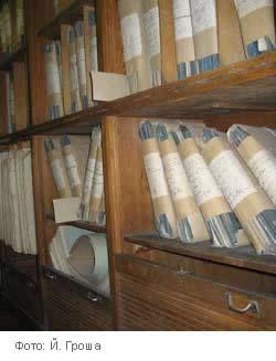 Изменения в работе архивного отдела