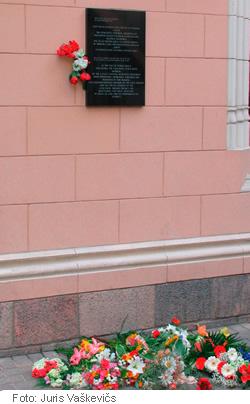 Piemiņas plāksne PSRS represīvo iestāžu upuru piemiņai