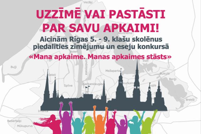 Rīgas skolēnus aicinām piedalīties zīmējumu un eseju konkursā par savu apkaimi