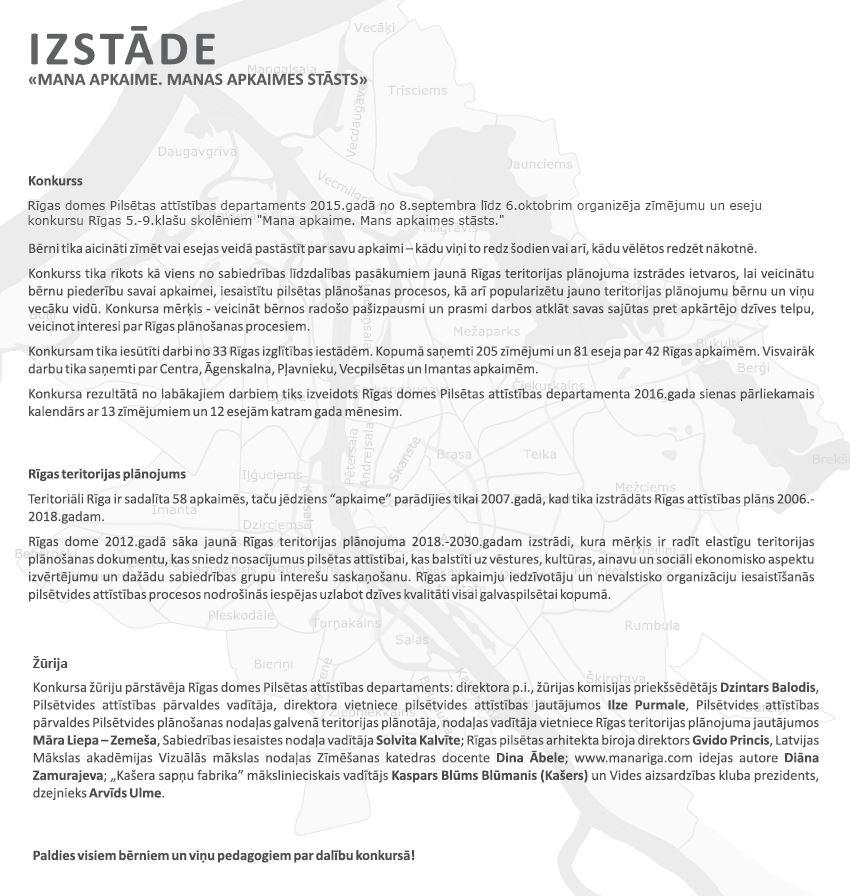 IZSTADE_mana_apkaime_2