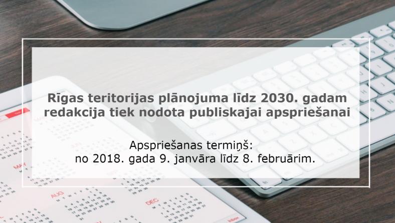 Rīgas teritorijas plānojumu līdz 2030. gadam  aicinām apspriest kopā
