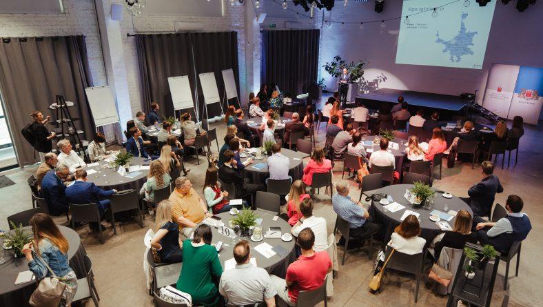 Valsts iestāžu un nevalstiskā sektora iesaiste Rīgas jaunās attīstības programmas izstrādē