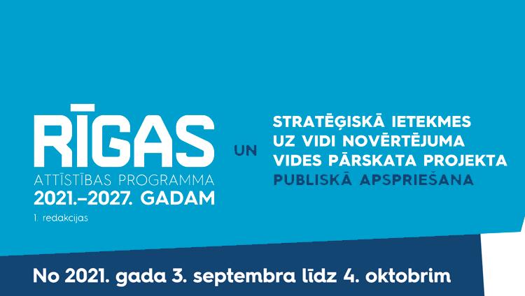No 3.septembra publiskai apspriešanai nodos Rīgas attīstības programmas 2021.-2027.gadam 1.redakciju un vides pārskata projektu