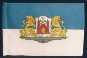 Rīgas pilsētas karogs, apstiprināts 1937. gada 4. maijā un lietots līdz 1940. gada 17. jūnijam, atjaunots 1990. gada 20. aprīlī.