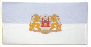 Rīgas pilsētas karogs, apstiprināts ar Rīgas pilsētas Tautas deputātu padomes lēmumu 1988. gada 25. oktobrī un ar izpildkomitejas lēmumu jau 5. augustā.