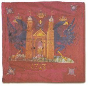 Rīgas namnieku gvardes karogs, 1723. g.