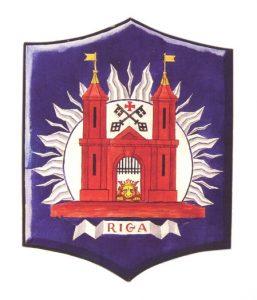 Latvijas Valsts vēstures arhīvā glabājas mākslinieka Anša Cīruļa (1883–1942) zīmētais Rīgas ģerbonis.