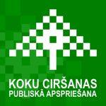 Paziņojums par koku ciršanas publisko apspriešanu Rīgā, Zaķusalas krastmalā