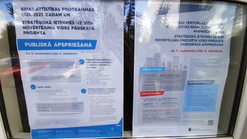 Sākusies Rīgas attīstības programmas un Rīgas teritorijas plānojuma publiskā apspriešana