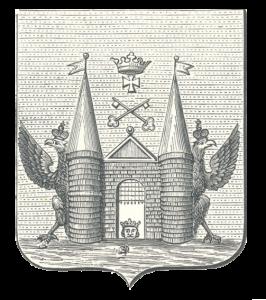 1788. gada Katrīnas II ukazs apstiprināja Rīgas pilsētas ģerboni.